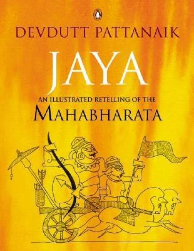 Jaya : An Illustrated Retelling Of The Mahabharata