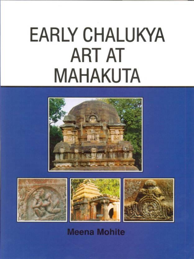 Early chalukya art at mahakuta