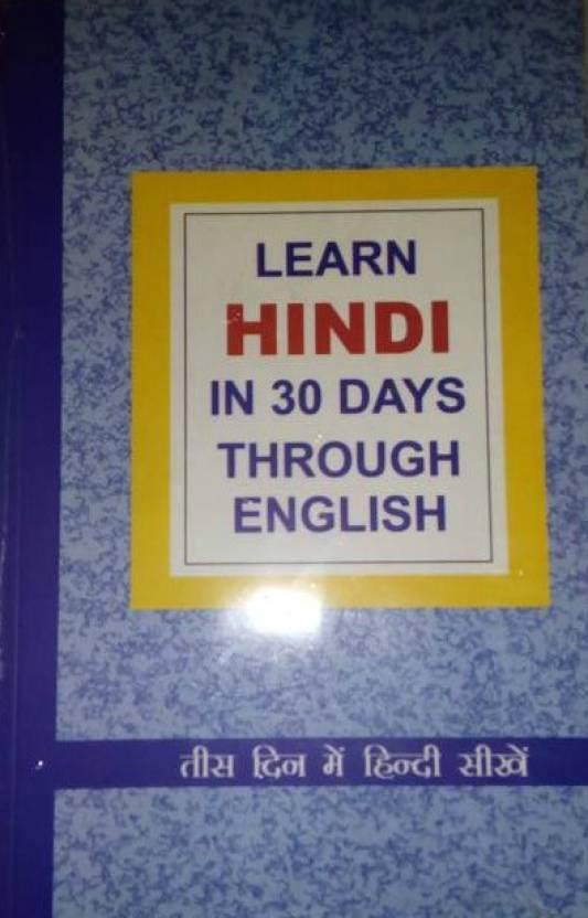 Learn Hindi In 30 Days Through English PB Bilingual Edition