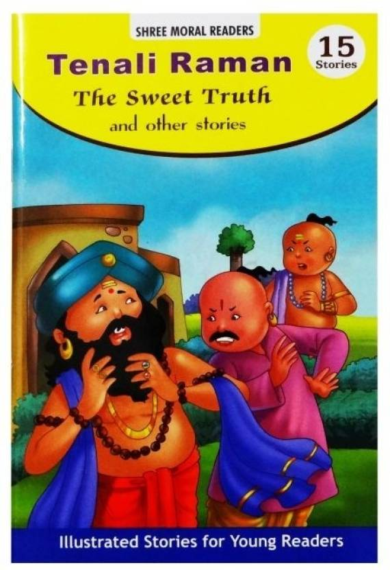 Tenali Raman The Sweet Truth And Other Stories Book: Buy