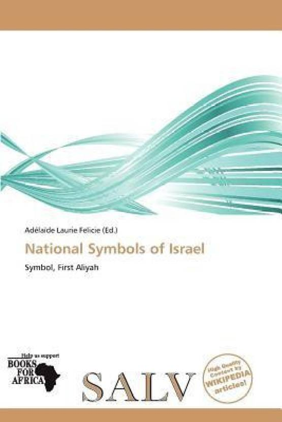 National Symbols Of Israel Buy National Symbols Of Israel By