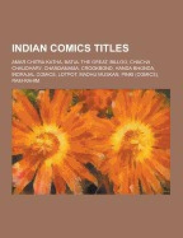 Indian Comics Titles : Amar Chitra Katha, Batul the Great, Billoo