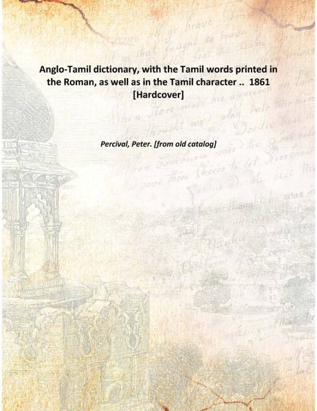 Anglo-Tamil dictionary, with the Tamil words printed in the Roman