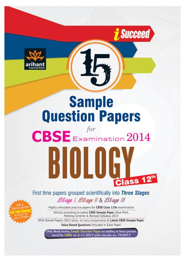 Cbse examination 2014 biology 15 sample question papers class cbse examination 2014 biology 15 sample question papers class 12 2nd edition malvernweather Image collections