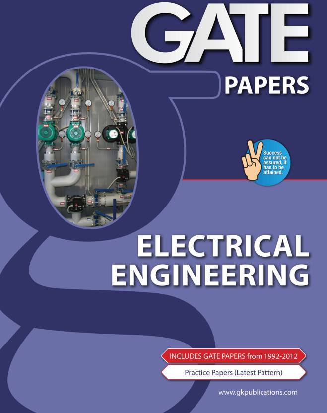 GATE: Electrical Engineering Papers