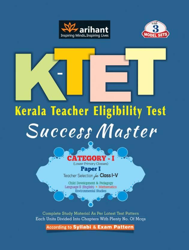 K-TET Kerala Teacher Eligibility Test Success Master Paper-I