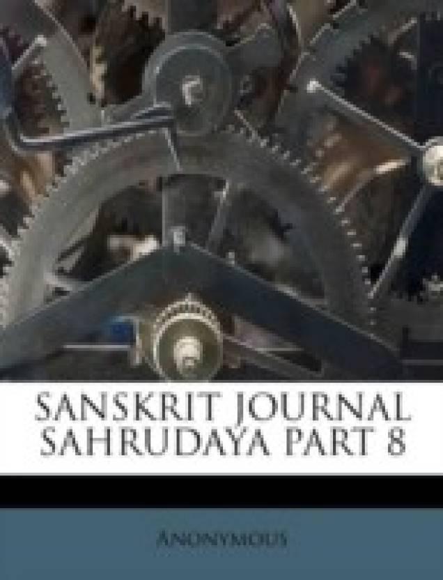 SANSKRIT JOURNAL SAHRUDAYA PART 8