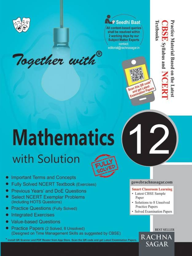 Cbse together with mathematics with solution class 12 31 edition cbse together with mathematics with solution class 12 31 edition fandeluxe Image collections