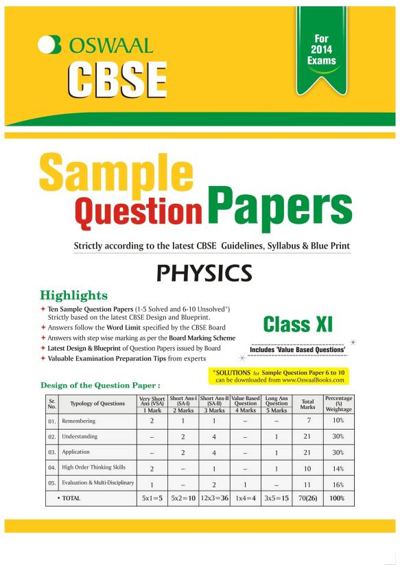 Oswaal cbse sample question papers for class 11 physics 1st edition oswaal cbse sample question papers for class 11 physics 1st edition malvernweather Choice Image