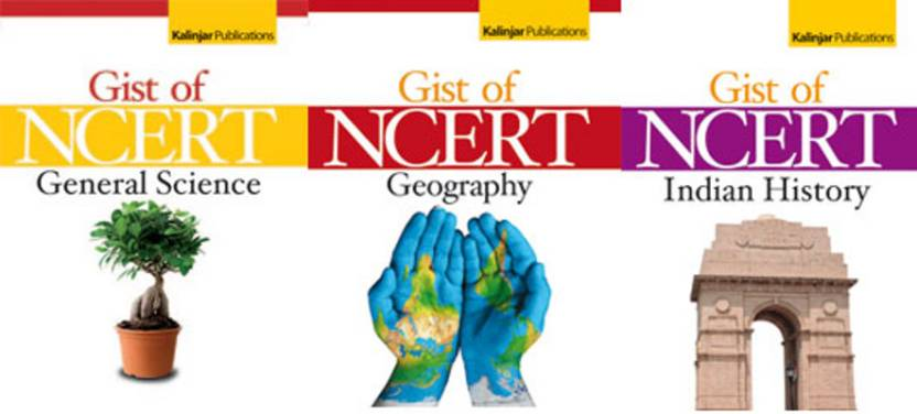 Gist of NCERT - General Science / Geography / Indian History (Set of 3 Books) 1st  Edition