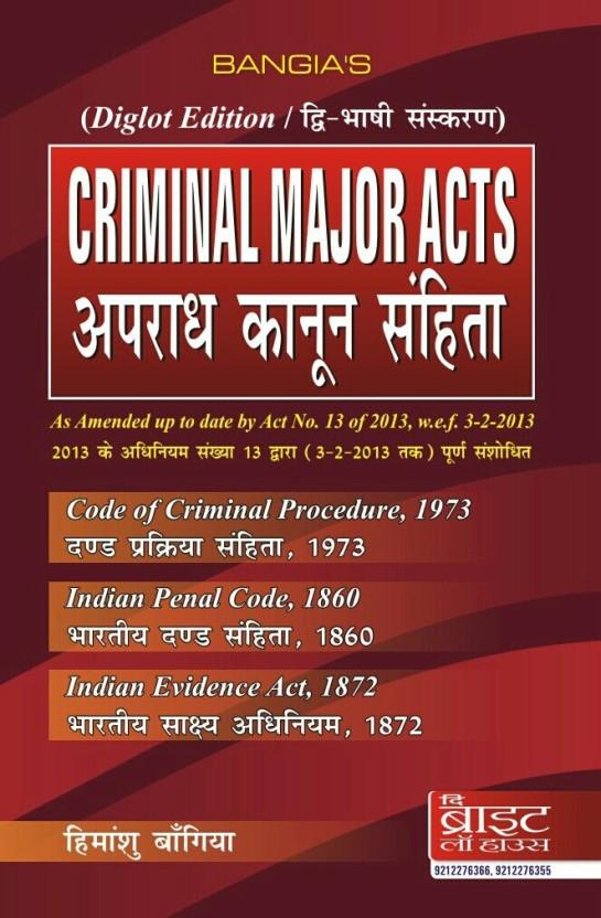Criminal (English) 4 pdf download hindi
