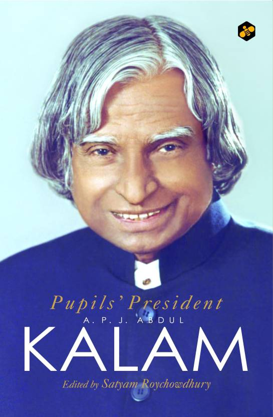 Pupils' Kalam