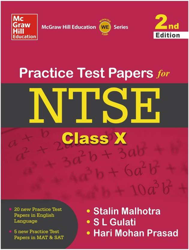 Practice Test Papers for NTSE (Class 10) 2nd  Edition