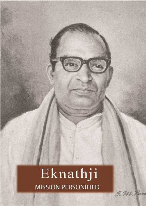 Eknathji - a Biographical Sketch