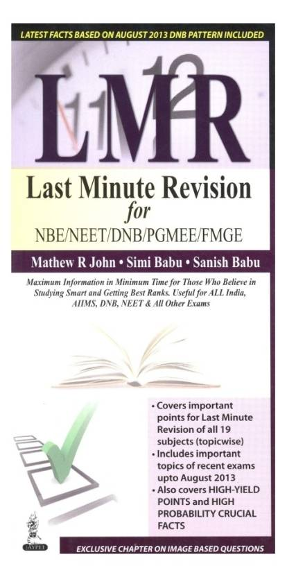 LMR LAST MINUTE REVISION FOR NBE/NEET/DNB/PGMEE/FMGE 1st  Edition