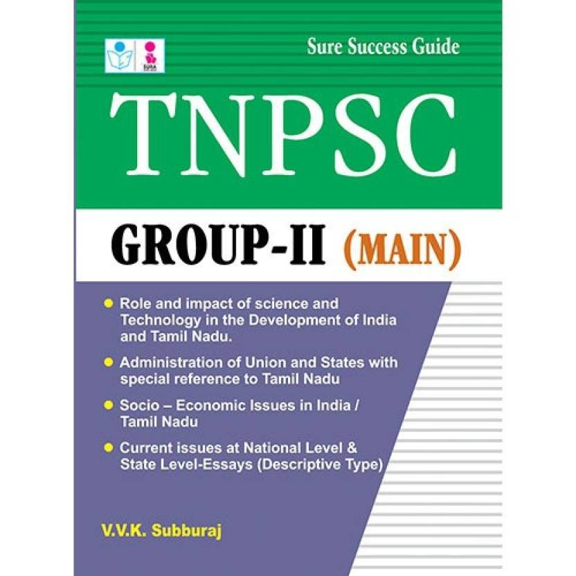 TNPSC GROUP-2 (II) MAIN ENGLISH MEDIUM Exam Book