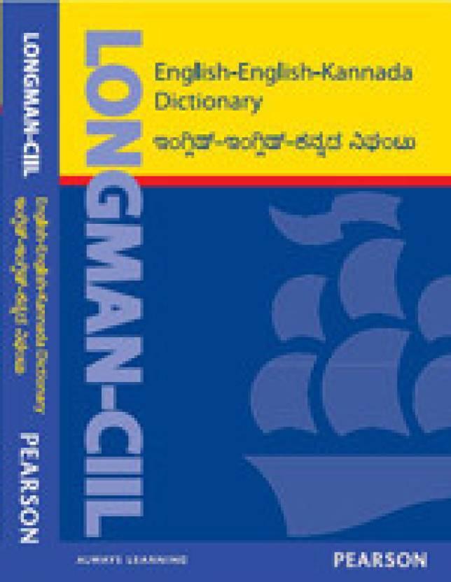 Longman-CIIL English-English-Kannada Dictionary