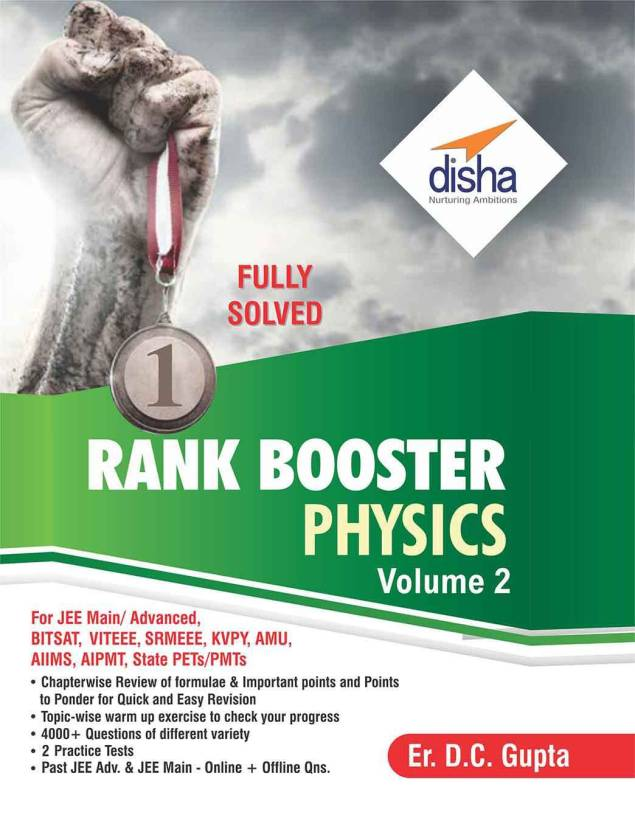 Rank Booster Objective Physics for JEE Main/ Advanced/ AIPMT/Vol 2 260.0