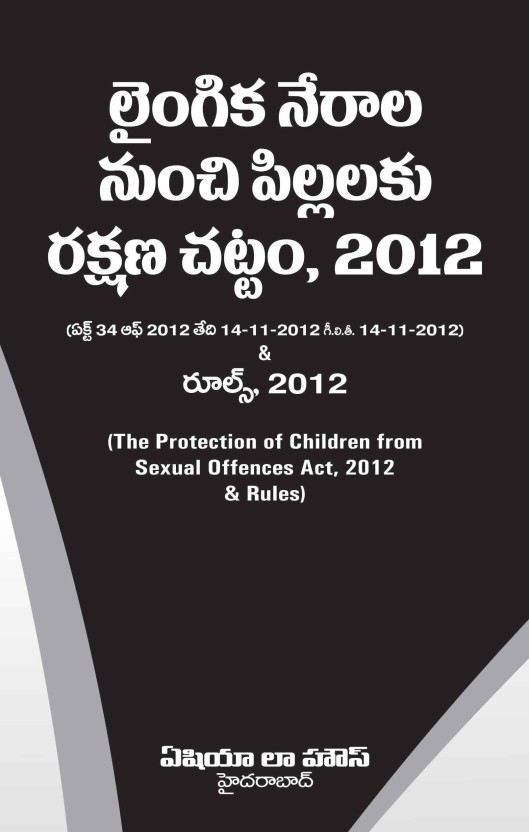 Grooming sexual offences act