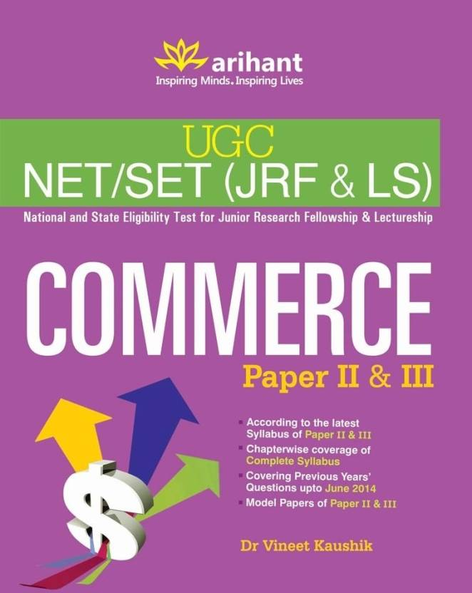 UGC NET / SET (JRF & LS) - Commerce Paper 2 & 3 2nd  Edition