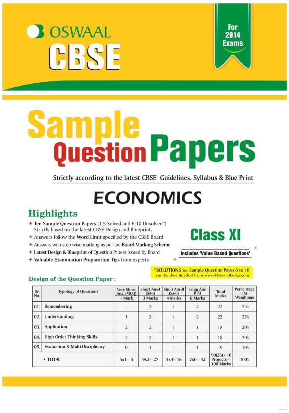 Oswaal cbse sample question papers for class 11 economics 1st oswaal cbse sample question papers for class 11 economics 1st edition malvernweather