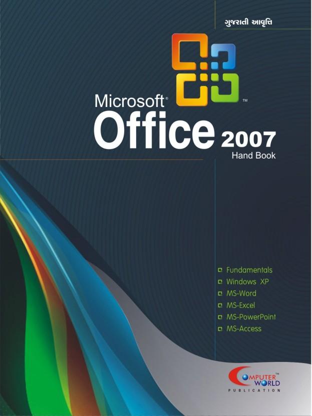 Microsoft Access 2007 Book