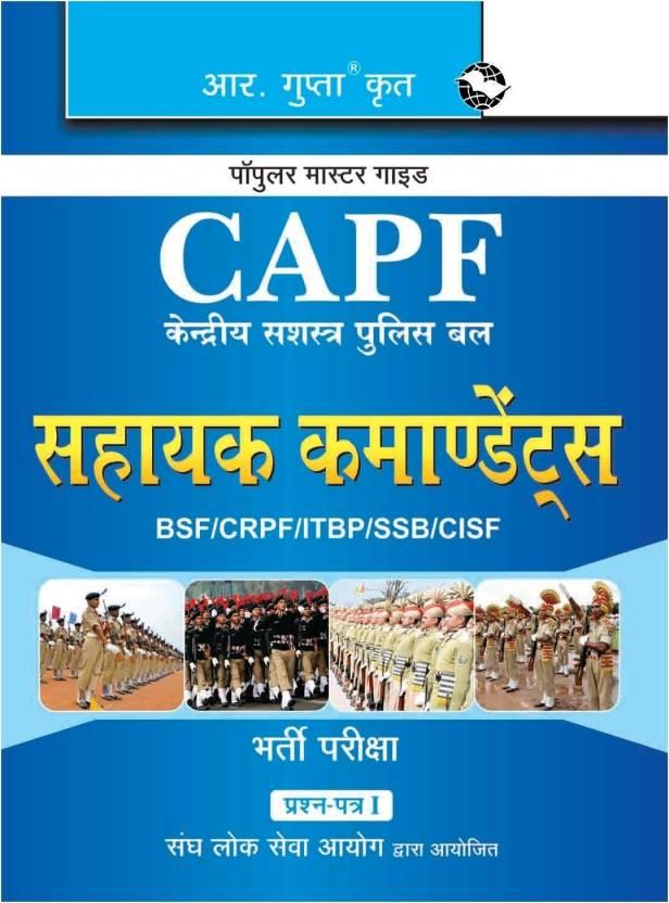 UPSC CAPF-Assistant Commandant Exam (Paper-I) Guide 2018 Edition