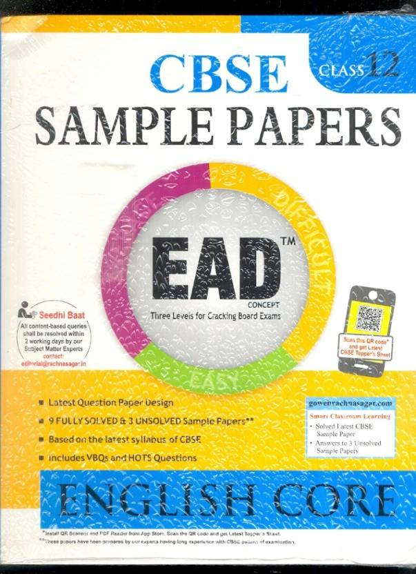 CBSE - Nine Plus One Sample Papers English Core (Class - 12) 1st
