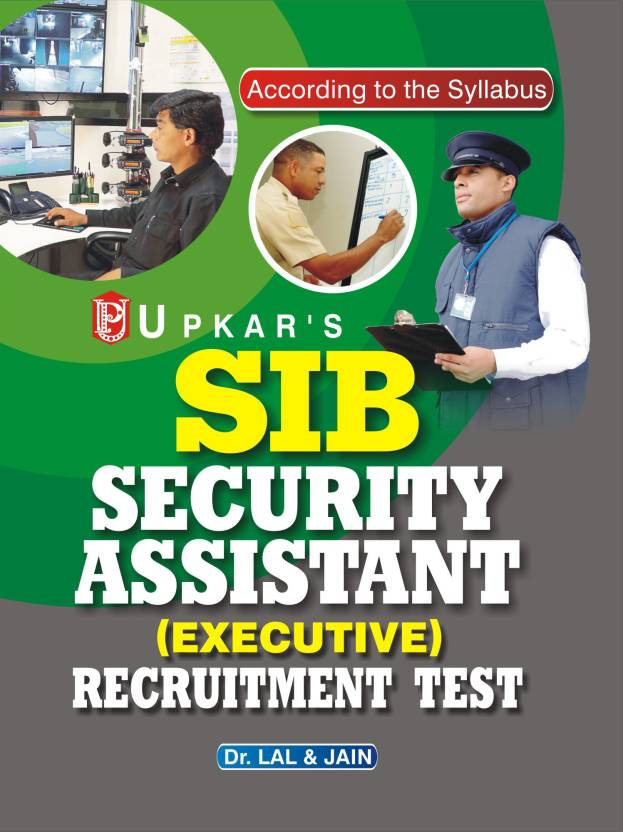 SIB Security Assistant ( Executive ) Recruitment Exam.