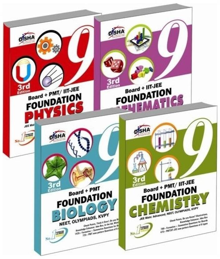 Board + PMT / IIT - JEE Foundation (science+maths) set of 4 books. 3rd  Edition