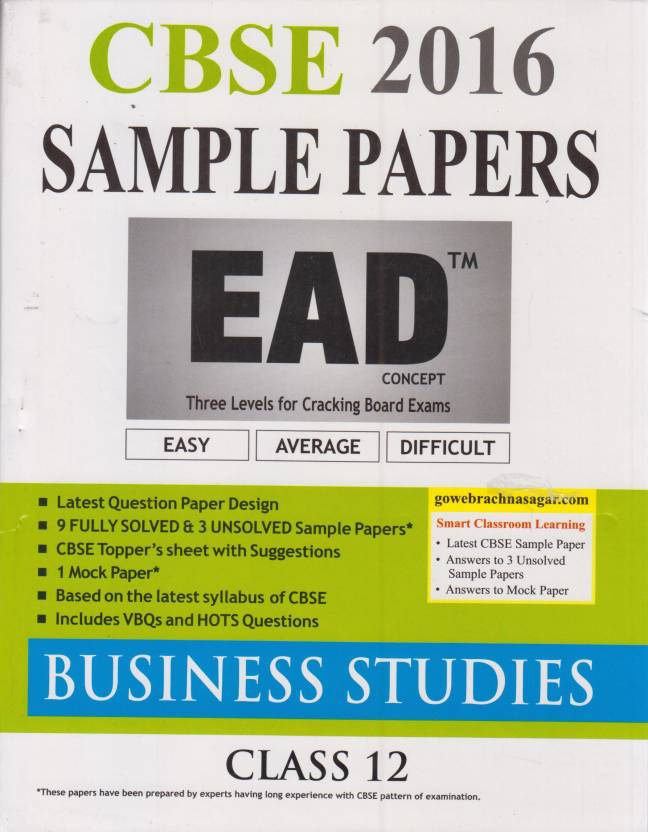 cbse nine plus one sample papers business studies class  cbse nine plus one sample papers business studies class 12 1st edition