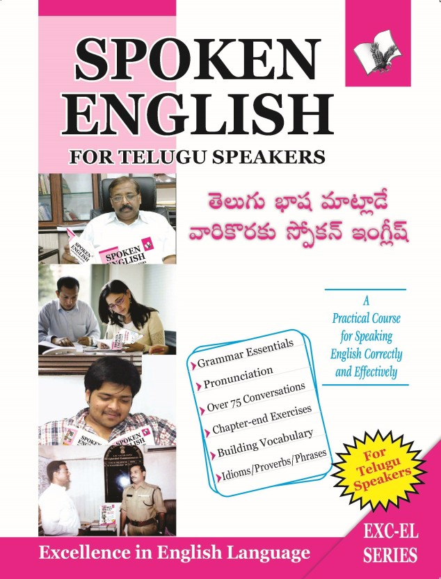 English Grammar Book In Telugu