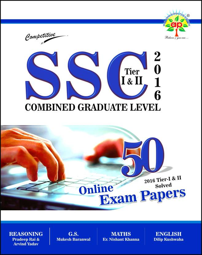 SSC TIER I & II 2016 ONLINE EXAM PAPER'S SOLUTION: Buy SSC TIER I