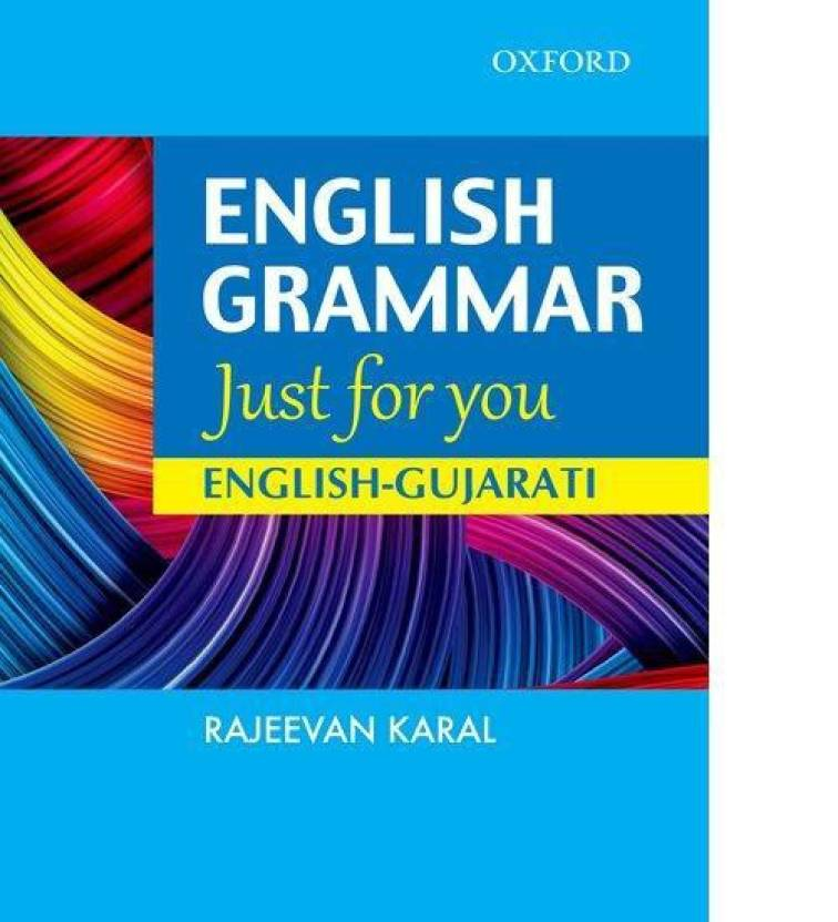 English Grammar Just For You (English- Gujarati)