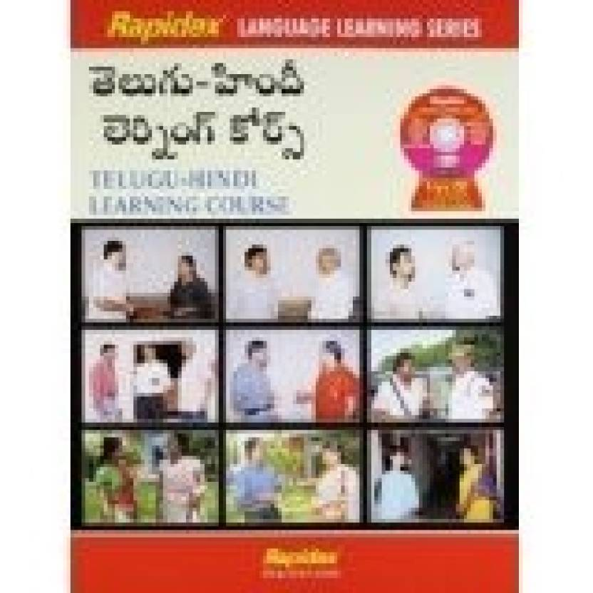 Rapidex Telugu-Hindi Learning Course (With CD) 1st Edition