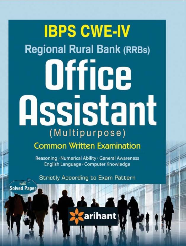 IBPS CWE Regional Rural Banks (RRBs) Office Assistant (Multipurpose) 5th  Edition