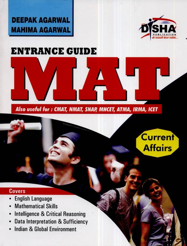 Complete Guide for MAT and other MBA entrance exams 1st  Edition