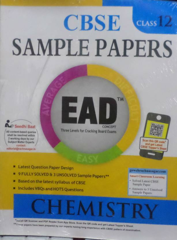 CBSE Chemistry Class - XII : Nine Plus One Sample Papers 1st