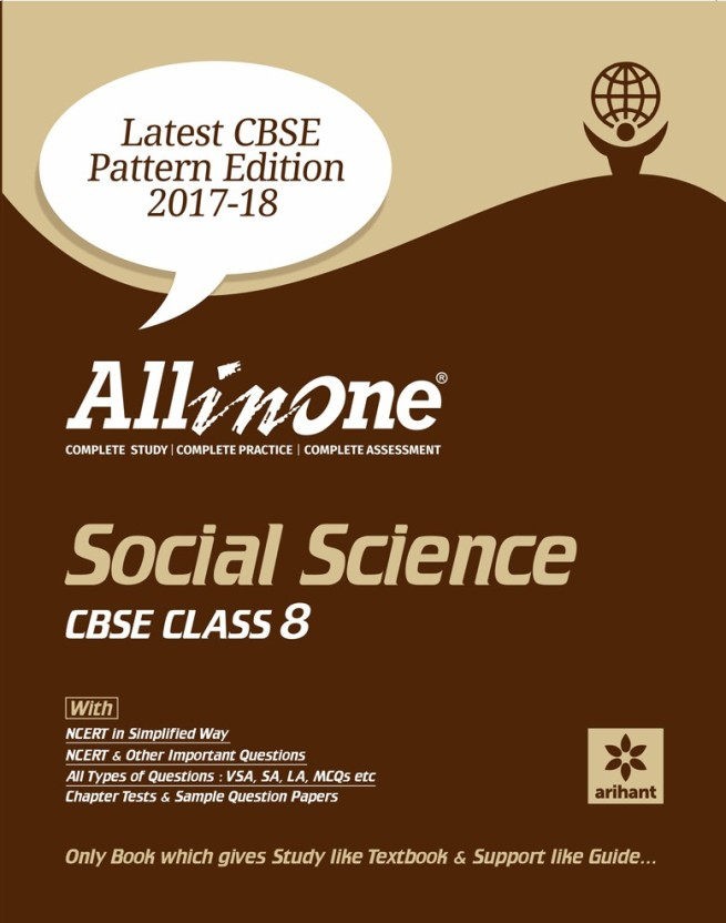 Cbse 8th Science Book