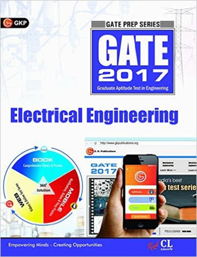 Gate Guide Electrical Engineering. 2017
