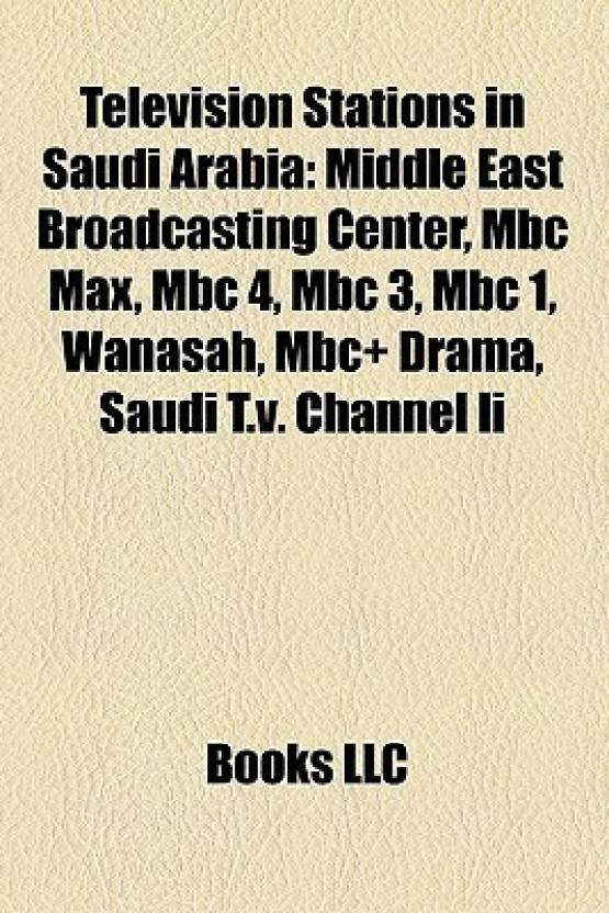 Television Stations in Saudi Arabia: Middle East Broadcasting Center