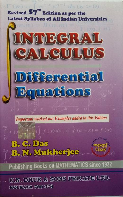 Integral Calculus Including Differential Equations