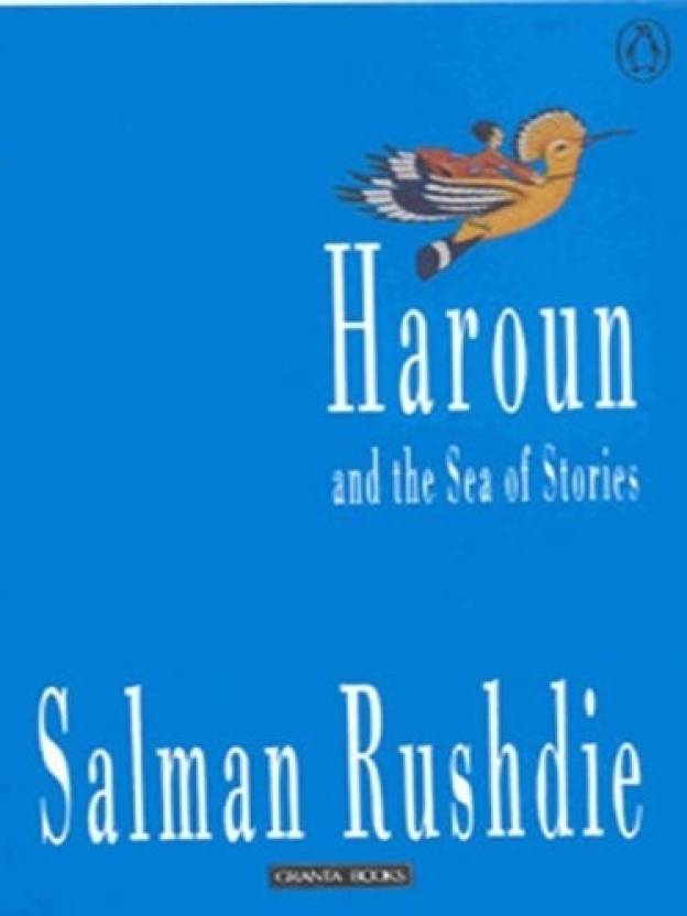 Haroun And The Sea Of Stories price comparison at Flipkart, Amazon, Crossword, Uread, Bookadda, Landmark, Homeshop18