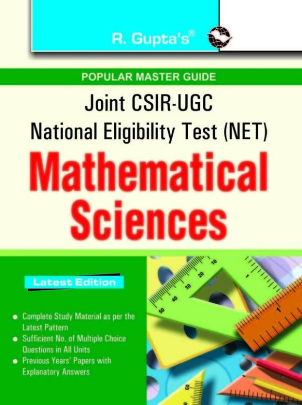 csir ugc net mathematical sciences part b c exam guide 1 edition rh flipkart com