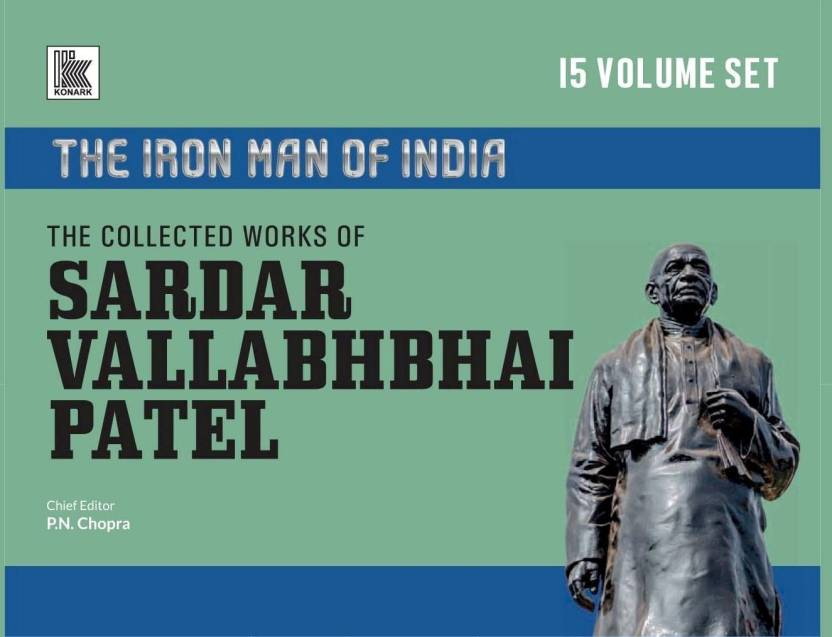 The Collected Works of Sardar Vallabhbhai Patel (Set of 15 Volumes)