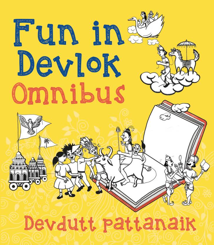 Fun in Devlok - Omnibus