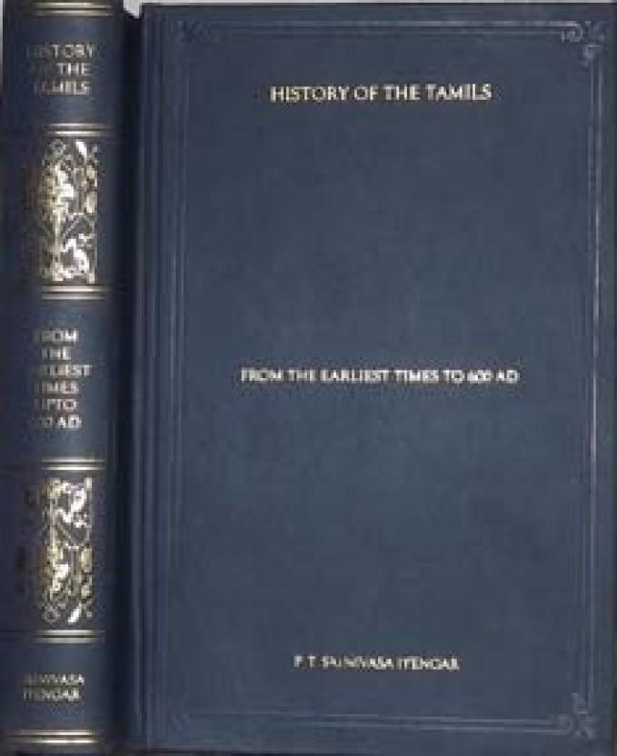 dharmarajan tamilnadu history pdf
