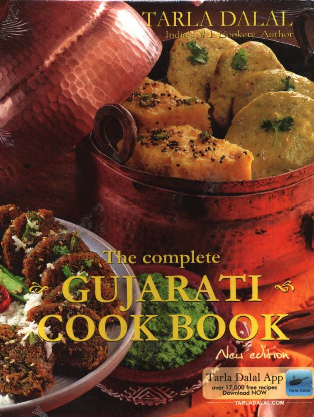 The complete gujarati cook book buy the complete gujarati cook the complete gujarati cook book forumfinder Gallery