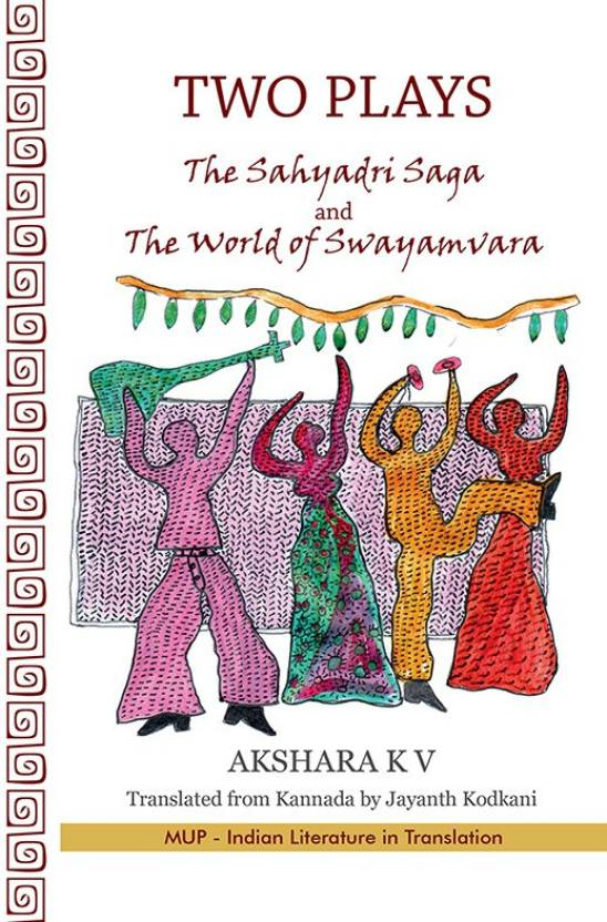 TWO PLAYS - The Sahyadri Saga and The World of Swayamvara
