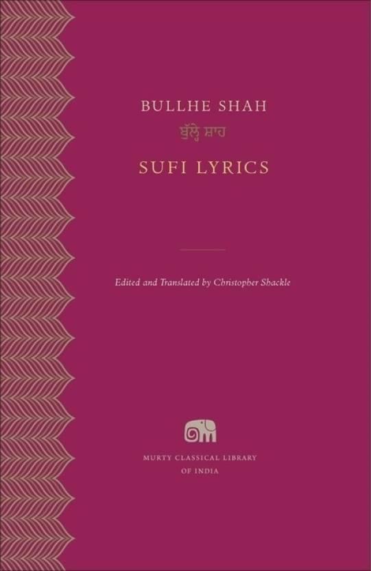 Sufi Lyrics ( Murty Classical Library )